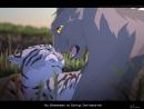 Смерти Котов-Воителей часть 1