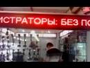 Реклама от Китайского Гоги