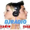 Интернет радио DJRADIO