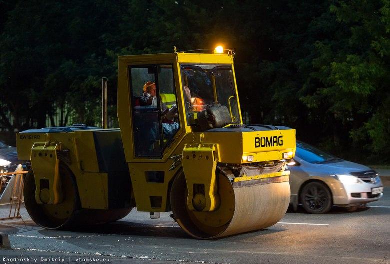 ФАС проверит законность проведения мэрией торгов на ремонт дорог Томска
