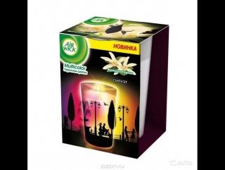 Интернет Магазин Родина Ароматизированная свеча Air Wick Multicolor