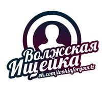 Логотип ТВ Волжская ищейка