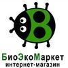 БиоЭкоМаркет г.Новосибирск, ЭКО интернет-магазин