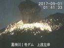 Извержение вулкана Сакурадзима - 01.09.2017