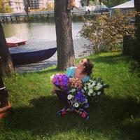 Екатерина Шанина