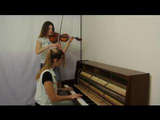 Сектор Газа - Лирика - кавер на скрипке и пианино (violin piano)