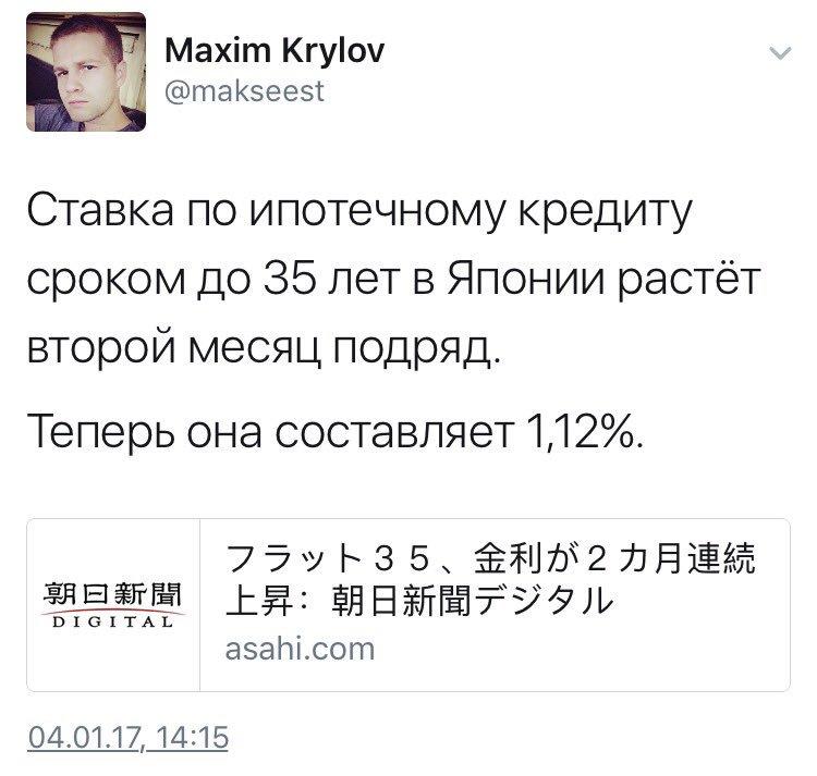 https://pp.vk.me/c638322/v638322695/18d9b/mb5XHANJ9tc.jpg