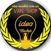 IDEA MARKET - электронные сигареты. Харьков