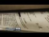 Самые шокирующие гипотезы 27 июня на РЕН ТВ