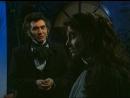 Девушка по имени Судьба, 1994 48