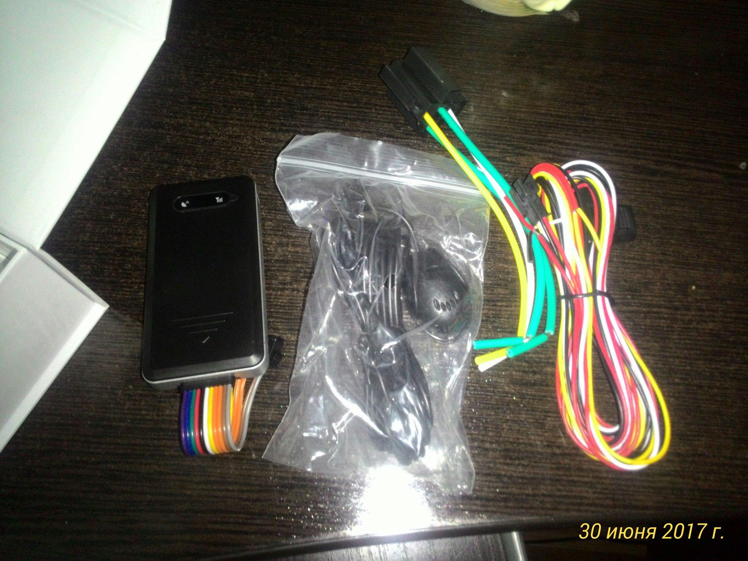 заказал себе GPS трекер С алиэкспресс доставка из Москвы Работает замечательно есть функция отключения бензонасоса кнопк