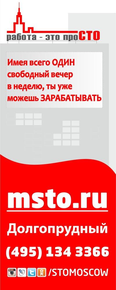 Калужская область киров погода