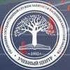 """Автошкола """"Учебный центр"""" Киров, """"В"""" - 18 000₽"""