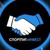 """Оптовая компания """"СПОРТПИТ-ИНВЕСТ"""""""