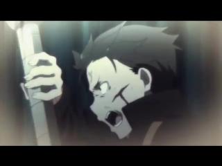 Реп про аниме Re: Жизнь в другом мире с нуля