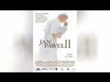 Папа Иоанн Павел II (2005) | Pope John Paul II