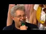Юрий Стыцковский в программе «Гостиная Comedy Morgan» (2007)