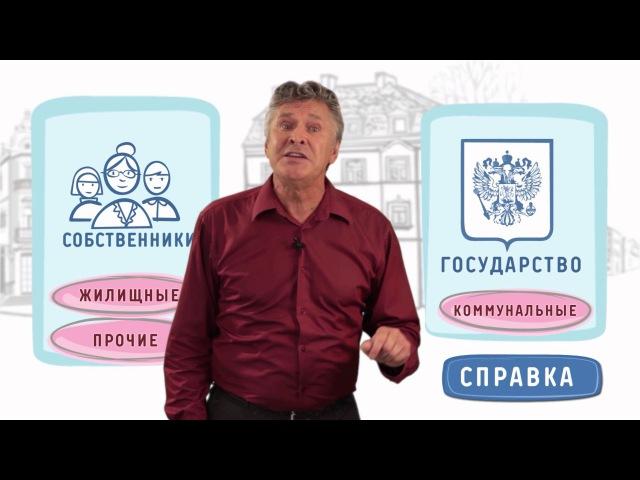 О размере платы граждан за жилищно-коммунальные услуги в Санкт-Петербурге в 2017 году
