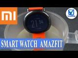 Xiaomi AMAZFIT умные часы с продвинутым функционалом и уведомлениями