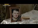 Разорванные нити 3 серия 4 серии Сериал