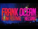 FRANK OCEAN @ FLOW FESTIVAL, HELSINKI, 13/08/2017