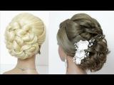 Wedding hairstyles for long medium hair tutorial. Bridal prom updos