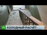 Коммунальные компании превратили общежитие в Коми в «ледяной дом», лишив жильцо...