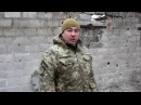 обстріл богданівки російсько-терористичними військами 11.03.2017