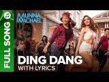 Ding Dang - Full song with lyrics  Munna Michael 2017  Tiger Shroff &amp Nidhhi Agerwal