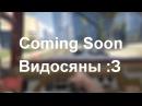 Трейлер... GTA 5 Coming
