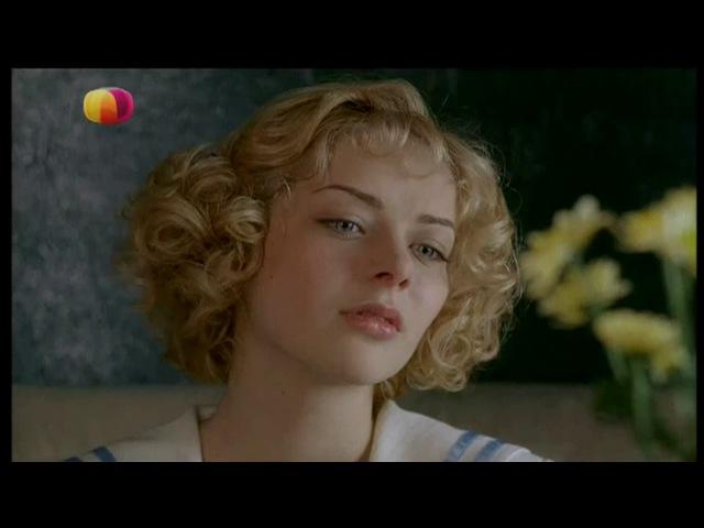 Звезда эпохи (сериал 2005 клип)