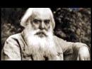 Искатели Загадка русского Нострадамуса Документальный фильм