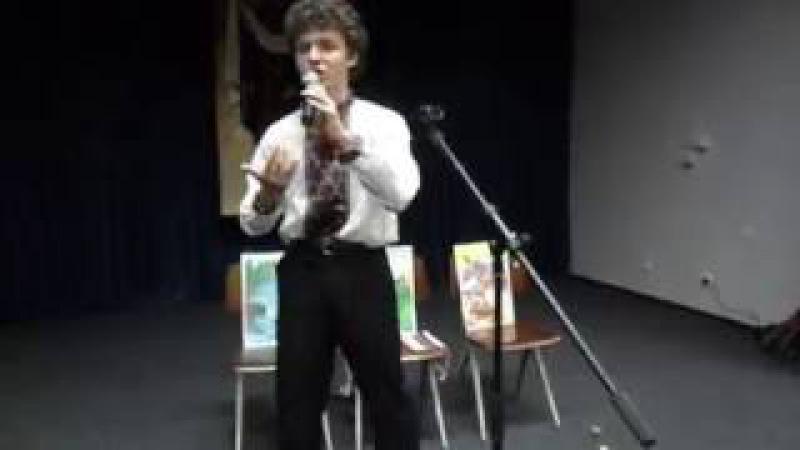 І.ФранкоЧого являєшся меніМузично-Поетична композиція