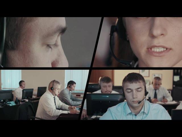 Пультовая охрана ГКБ Витязь