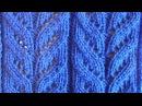 Ажурная коса Вязание спицами Видеоурок 66