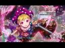 【東方JAZZ/FUNK】星条旗のピエロ【C91/彩音 ~xi-on~】