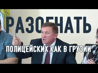 Общественный совет Алматы предложил полицейскую реформу как в Грузии