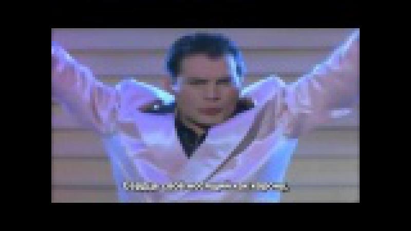 Freddie Mercury - The Great Pretender (Русские субтитры)
