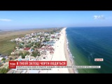 Втрачена перлина Украни маленька банда з Затоки дурить цлу державу
