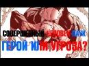 Совершеный Человек Паук Выпуск 1 -Attic Comics