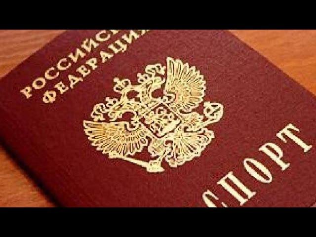 Штраф за двойное гражданство. Новости. GuberniaTV