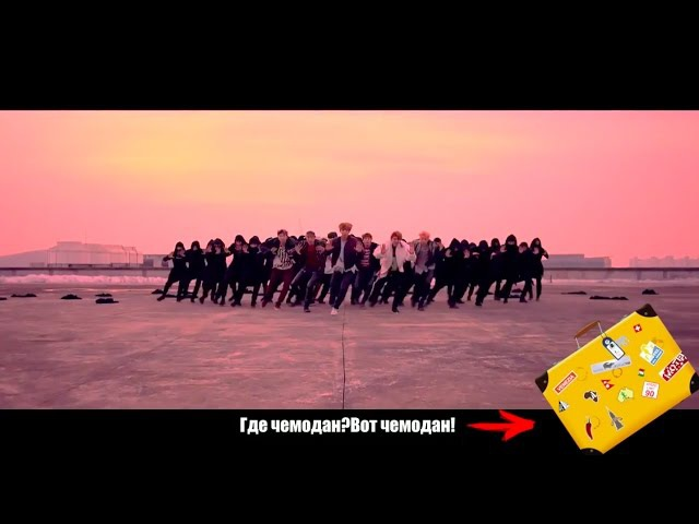BTS - Not Today СТЕБ САБ