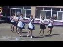 Классный танец на Последний звонок Детство.