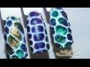 💅Дизайн Рептилия на ногтях💅Хлопья ЮКИ💅Дизайн ногтей гель лаком💅Nail Design Shellac💅