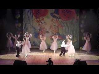Зимний вальс Ансамбль классического танца