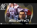 "Mass DeFFeCT - 2 серия ""С.У.З.И. троллит"" [RUS DUB]"