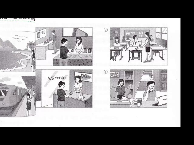 NEW KOREAN TOPIK 1. 듣기(Part 2) 한국어능력시험 토픽 1.