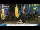 Андрій Князь Євромайдан 2013