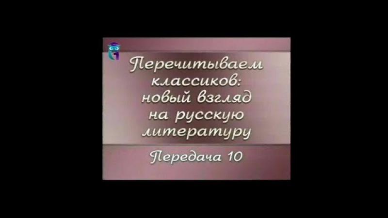 Русская литература Передача 1 10 Иван Гончаров Обломов и другие