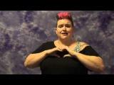 ASL cover SIA Elastic Heart